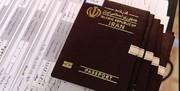 مدیرکل عتبات سازمان حجوزیارت خبر داد: حذف هزینه صدور ویزای عراق برای زائران ایرانی از ۲۰ فروردین ۹۸