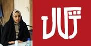 داوری ۱۵۲۰ اثر در چهارمین جشنواره «ژکال»/ راهیابی ۱۳۰ اثر به مرحله دوم