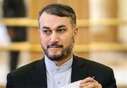 امیرعبداللهیان: بحران عدم مشروعیت آل سعود جدی است