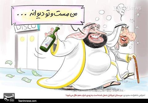 کاریکاتور1