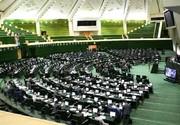 مجلس ساز و کار اخذ مالیات از کالاها را تعیین کرد