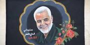 نقش بستن تصویر «حاج قاسم سلیمانی» بر دیوار حرم حضرت زینب (س)