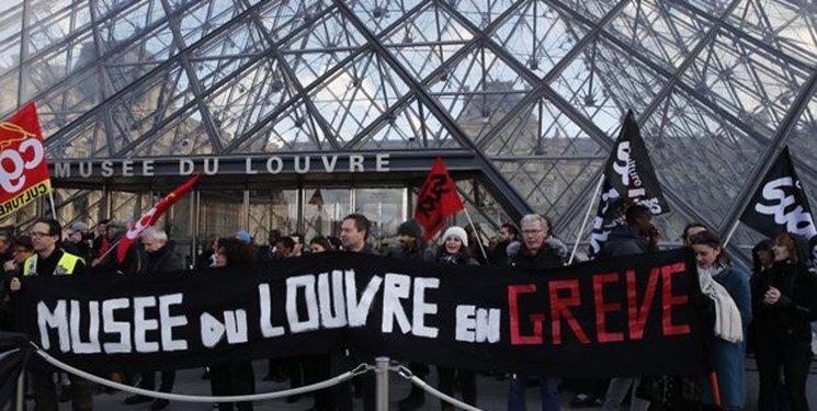 ادامه اعتراضات و اعتصابات در فرانسه /موزه «لوور» نیز به تعطیلی کشیده شد
