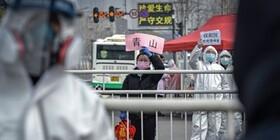 چرا قرنطینه در چین موفق شد / الگوی چینی برای جهان
