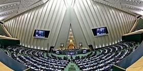 نامه منتخبان مردم به مقام معظم رهبری/ مجلس یازدهم زمینههای «جهش تولید» را فراهم میکند